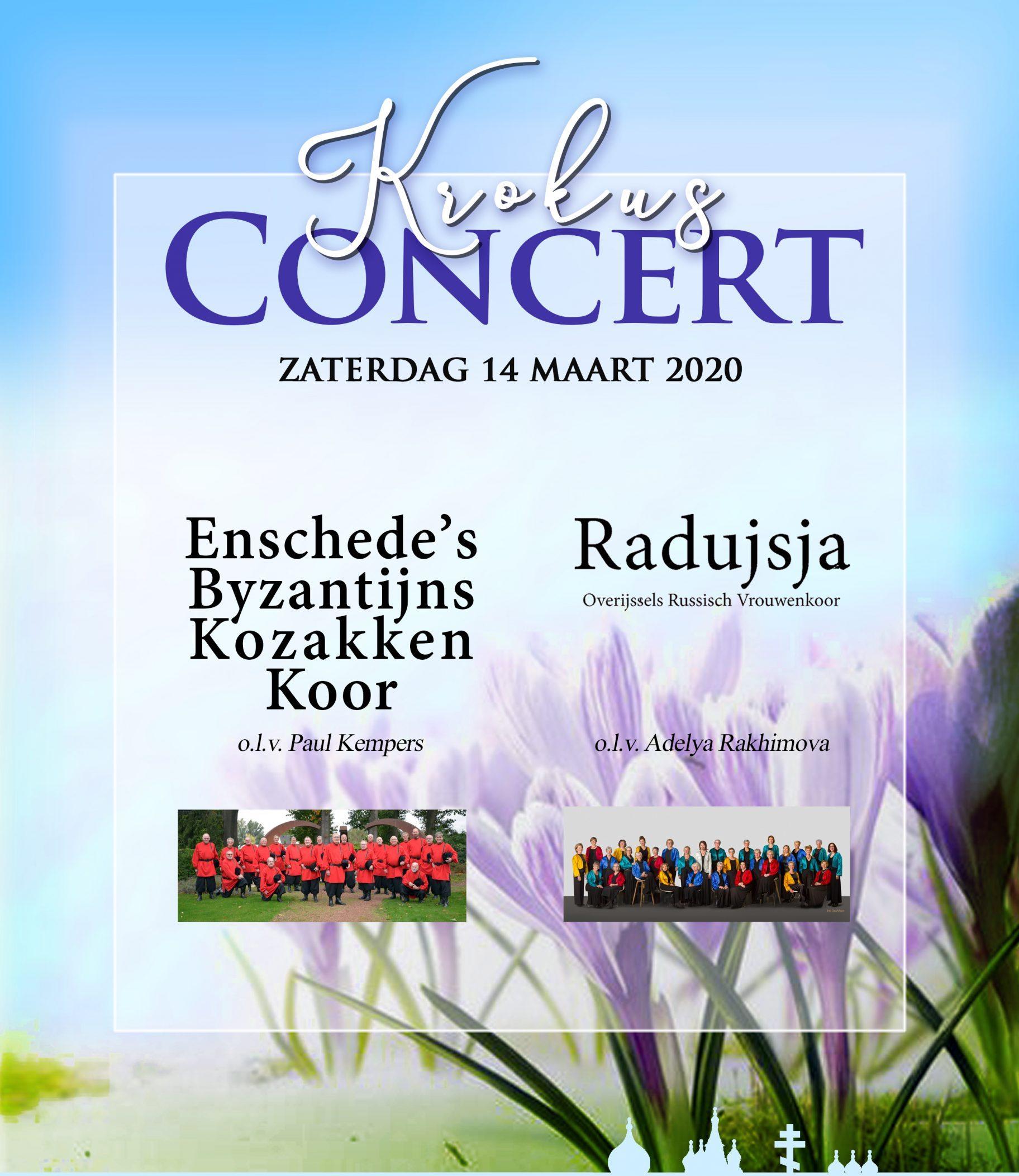 Het concert van 13 maart 2021 moet helaas uitgesteld worden.